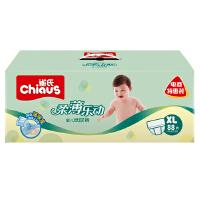 [当当自营]雀氏 柔薄乐动婴儿纸尿裤 尿不湿 XL88片 箱装(适合13-30kg)