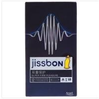 杰士邦安全套双重保护12片装 避孕套 成人用品