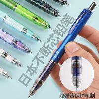 日本ZEBRA斑马自动铅笔0.5小学生写不断芯0.3限量版0.7绘图绘画活动MA85不断铅