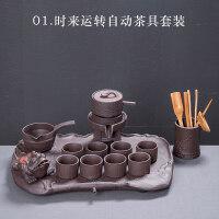 【新品】复古粗陶石磨自动茶具紫砂功夫茶具茶杯子套装家用客厅懒人泡茶器
