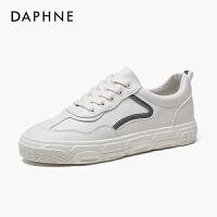 Daphne/达芙妮女鞋2020春季新款时尚百搭休闲鞋舒适软底运动鞋女