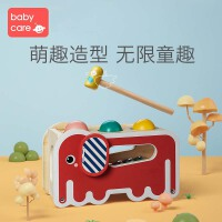 babycare八音手敲琴 八个月宝宝早教益智琴1-2岁儿童敲击乐器玩具