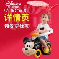 迪士尼儿童扭扭车四轮宝宝溜溜车1-3岁音乐滑行学步车妞妞手推车