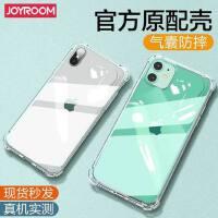 iPhone11Pro手机壳苹果X气囊Xs Max超薄iPhoneXR透明防摔XR套8硅胶软8plus女iPhoneX新