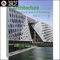 建筑设计手册III-文化艺术建筑 文化体育展览博物馆纪念馆学校建筑设计案例解析书籍