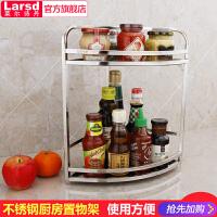 莱尔诗丹(Larsd)厨房置物架304不锈钢厨房挂架厨房收纳架调味料架厨房挂件CF2024A