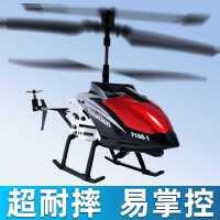 遥控飞机直升机玩具小学生男孩子耐摔充电儿童十岁直升飞机航模10