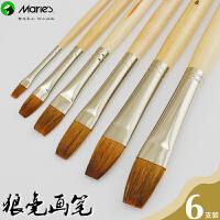 马利水彩/画笔 马利狼毫清漆长木杆油画笔水粉颜料画笔G1766 狼毫水粉、丙烯画笔