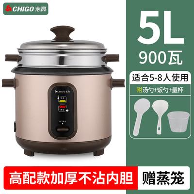 AUX/奥克斯 老式电饭锅大容量5升 5-6人电饭煲家用 带蒸笼 电饭锅 电饭煲
