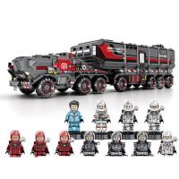 流浪地球模型战地运载车救援运输车拼装儿童玩具礼物 CN171-11箱式运载车(大) (107009)