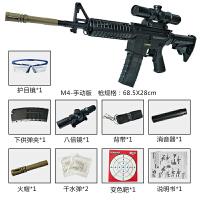 AK47电动连发水晶弹下供弹儿童玩具枪 男孩手动吃鸡98K吸M4男孩子六一儿童节礼物 标准配置