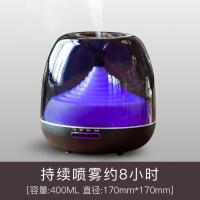 【好货】香薰机精油灯家用卧室内熏香机超声波加湿器喷雾静音助眠