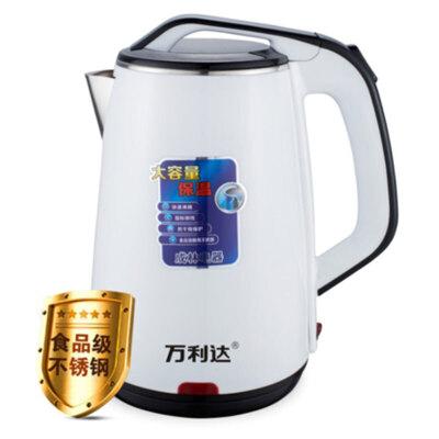 万利达 保温烧水壶电热自动电热水壶家用不锈钢大容量2.3升保温电水壶 不锈钢内盖