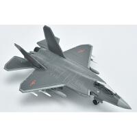 直8 F117 F14 直八直九直十歼十歼20飞机模型合金仿真摆件 1:144 灰色 1比144歼31