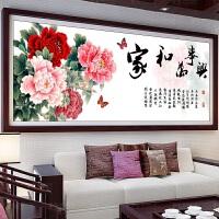 2019新品3D印花十字绣家和万事兴清客厅简约现代大幅线绣牡丹花开富贵 红色