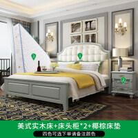 【新品热卖】美式实木床1.8米双人床简美1.5米皮床主卧床轻奢美式家具 +椰棕床垫 1800mm*2000mm 框架结