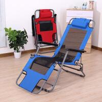 躺椅折叠椅午休椅夏季办公室休闲椅子老人椅折收沙滩椅午睡椅靠背