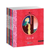 小石子丛书――世界各地经典民间传说绘本集(全11册)