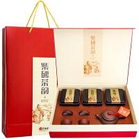 艺福堂 乌龙茶 安溪原产地 福建铁观音含茶具 紫砂茶韵168克 茶叶礼盒