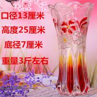 水晶花瓶玻璃彩色透明兰花大号水养富贵竹插花百合玫瑰满天星客厅情人节礼物