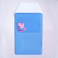 护士笔袋可爱卡通医院用插笔袋pvc防漏墨磨砂笔袋医生口袋保护套 微笑乔治 蓝色