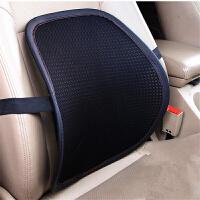 汽车腰靠垫透气护腰按摩腰垫办公室座椅腰枕靠枕夏季冰丝通风靠背