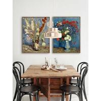 【品牌热卖】美式乡村客厅装饰画梵高花卉欧式复古油画挂画餐厅壁画背景墙装饰 60*80 简约黑色ps线条 向日葵单幅价格,