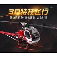 有摄像头的直升机拍照飞机高清300C-B 450航模遥控3D特技飞机无副翼9通道像真机模型DIY