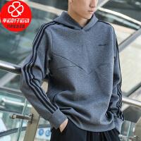 Adidas/阿迪�_斯男�b新款�\�臃��B帽透�忉�����L袖套�^衫�l衣GQ2869