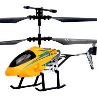无人机遥控飞机模型可充电 坚硬耐摔机身无线遥控直升机飞行儿童电动玩具 黄色3.5通(合金机身)易操控 易上手