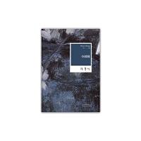小团圆-张爱玲全集-05