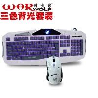 键盘鼠标套装 烽火狼新款三色呼吸灯发光套装 网吧高端网咖LOL游戏套装