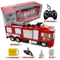 消防车玩具大号遥控喷水消防车玩具大号 电动遥控车喷水车充电灯光音乐男孩儿童玩具A 送多一组充电电池+送拼装积木 (共两