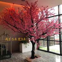【优选】大型加密桃花树客厅仿真花艺绿植装饰假树摆件婚庆造型室内假桃树