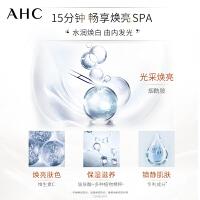 【专柜正品】AHC爱和纯第三代臻致维生素c面膜提亮清爽 补水保湿女