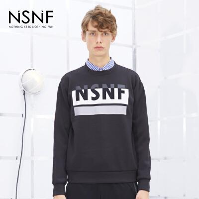 NSNF印花竹节棉圆领黑色套头卫衣  2017秋冬新款当当自营 高品质设计师潮牌