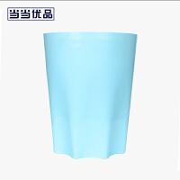 当当优品 创意钻石底面家用塑料垃圾桶 蓝色
