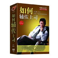 如何辅佐上司 陈浩7DVD 管理培训光盘成长动力系列课