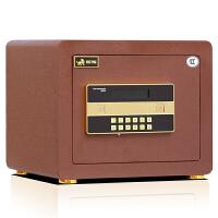 虎牌金锐虎牌金锐FDX-A/D-26二代3C电子密码锁保险柜/保险箱 自动报警全钢制造家用办公新品