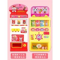儿童语音自动售货机女孩过家家3-6周岁玩具5男孩售贩卖机饮料机