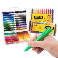 水溶性画笔12色24色36色蜡笔儿童油画棒可水洗旋转炫彩棒