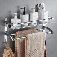 免打孔 毛巾架卫生间置物架壁挂浴室304不锈钢厕所洗漱台收纳墙上