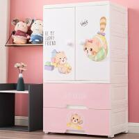 简易儿童衣柜现代简约组装收纳柜子塑料衣橱宝宝储物柜婴儿挂衣柜