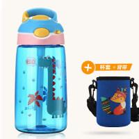 美国儿童水杯防漏吸管杯夏季男女小学生水壶可爱便携塑料杯 +杯套