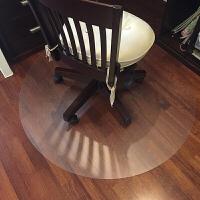 PVC木地板保护垫电脑椅垫子地板垫圆形转椅垫防划加厚透明地垫定制