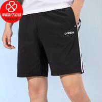Adidas/阿迪达斯短裤男新款跑步训练运动裤宽松舒适透气休闲五分裤GP4912