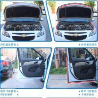 荣威750 i6 eRX5 RX5 专用车门全车隔音防尘密封条加装改装配件