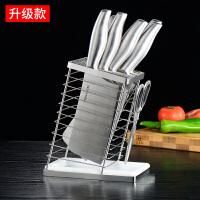 刀架刀座厨房用品刀具收纳置物架家用多功能不锈钢插放菜刀的架子