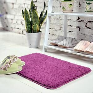 享家时尚柔软吸水雪柔地垫45*65�M紫色 防滑垫 浴室门垫 脚垫 地毯