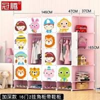 儿童衣柜收纳柜抽屉式简约现代大号卡通塑料婴宝宝组装简易经济型 快乐伙伴(多色可备注)